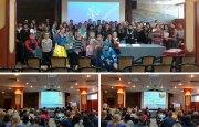 Всеукраинская конференция для родителей детей с ФКУ