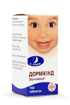 Дормікінд (Dormikind)