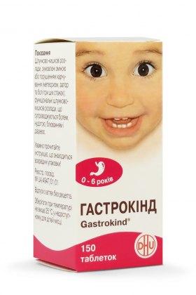 Гастрокінд (Gastrokind)