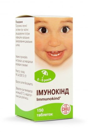 Імунокінд (Immunokind)