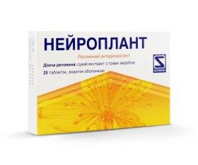 Нейроплант (Neuroplant)
