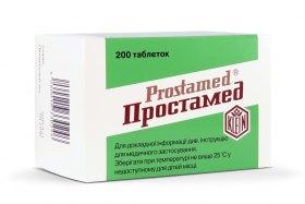 Простамед (Prostamed)