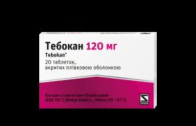 Тебокан (Tebokan)