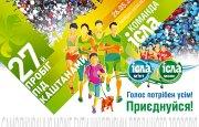 ISLA: run in the name of health!
