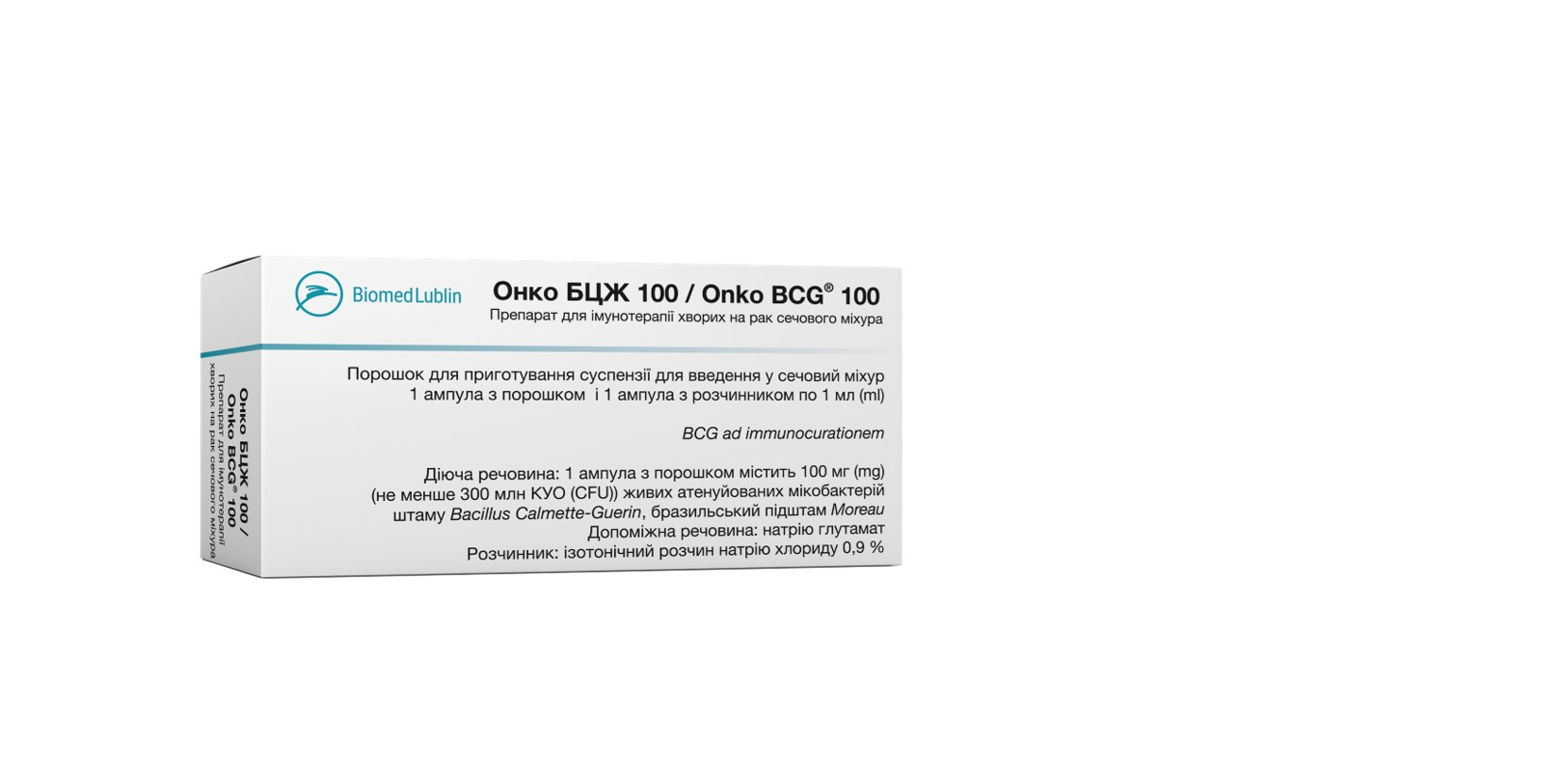 ОНКО БЦЖ 100 / ONKO BCG® 100
